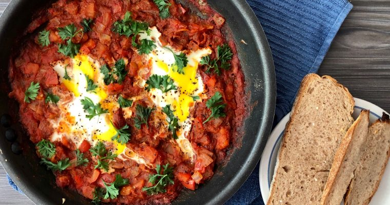 Your New Favorite Shakshuka Recipe